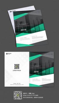 绿色大气企业画册封面设计