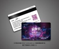 梦幻紫色VIP会员卡模板