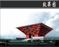 世博会中国馆效果图