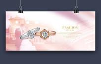 温馨浪漫珠宝宣传海报