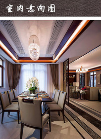 现代八人餐厅装修