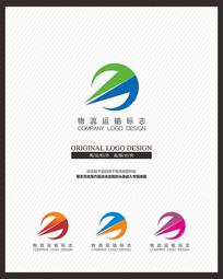 现代简约物流运输企业标志设计