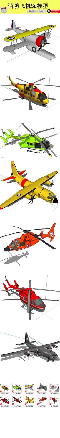消防防火飞机模型