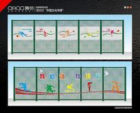 校园体育馆文化墙