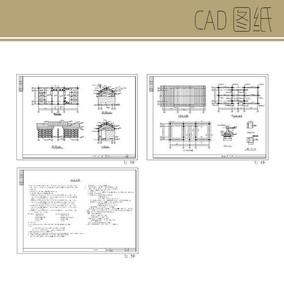 斜坡公厕CAD