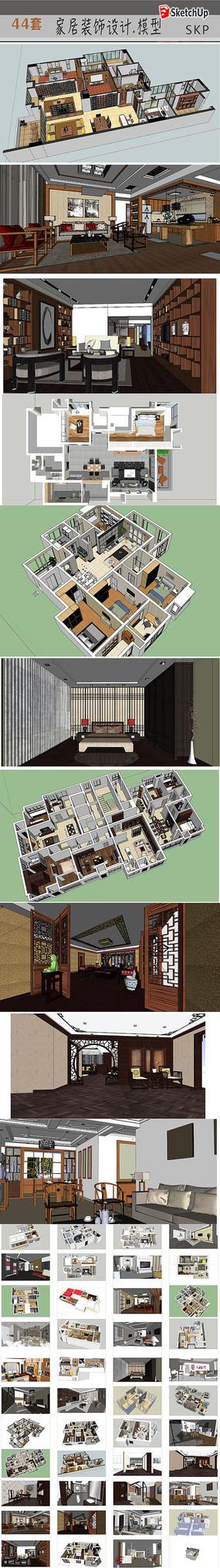 新中式家居设计模型