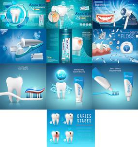医疗口腔诊所牙齿海报