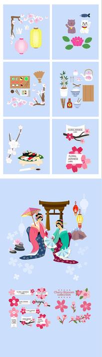 樱花节扁平插画元素