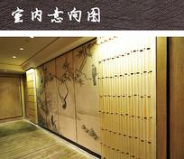 中式古韵室内立面设计