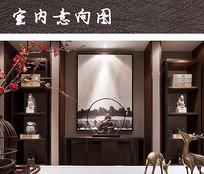 中式书房收纳柜装饰