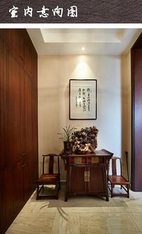 中式玄关装修设计