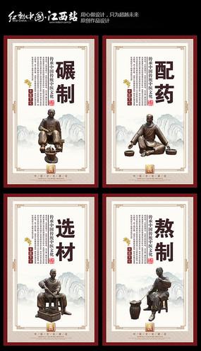 中医中药文化展板设计