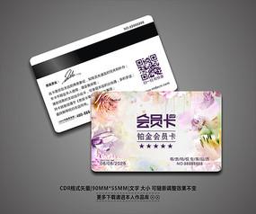 紫色高端会所VIP会员卡