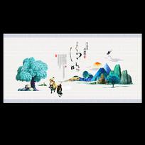 创意中国风清明节海报设计