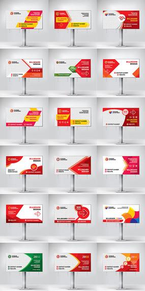 多款广告牌样机设计模板