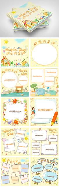 儿童卡通成长记录袋相册模板 PSD