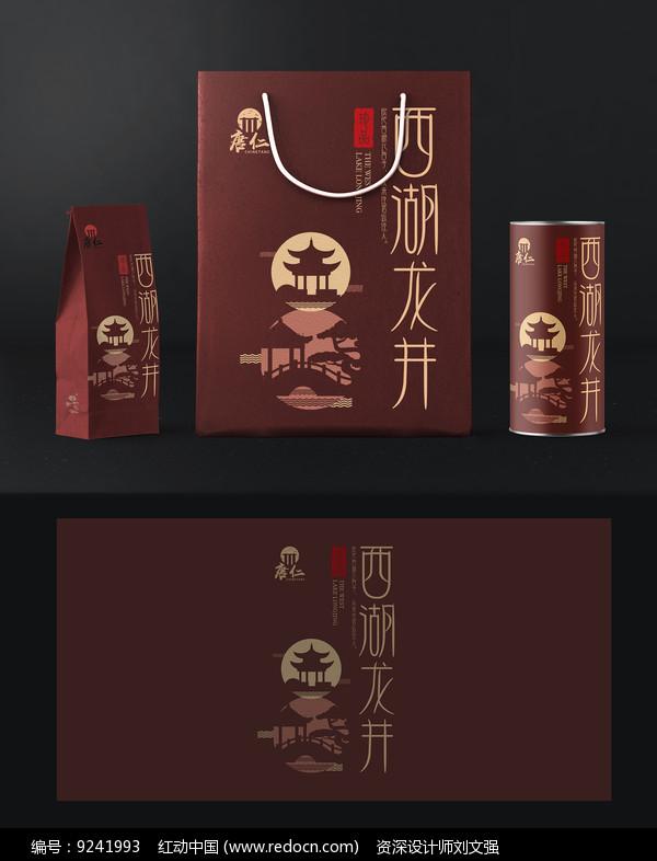 高端茶叶包装图片