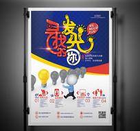 第34届全国青少年科技创新大赛在澳门开