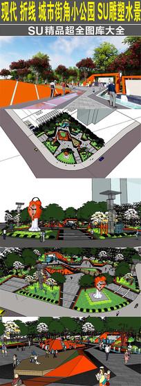 精品街头公园景观su模型