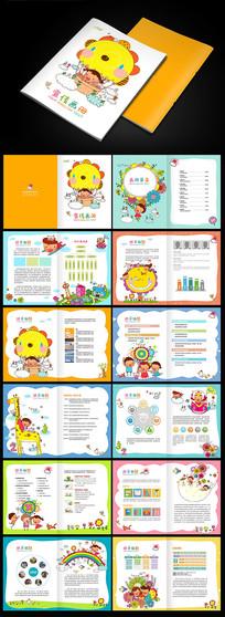 卡通儿童教育宣传画册设计