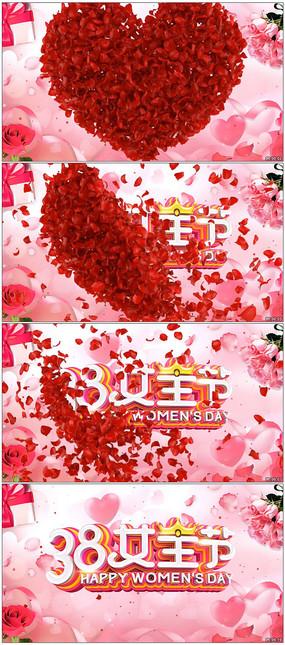 浪漫玫瑰飘落38女王节片头视频