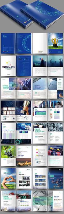 能源设备环保画册 PSD