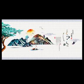 清新唯美中国风清明节海报设计