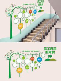 企业学校照片树楼梯走廊照片墙