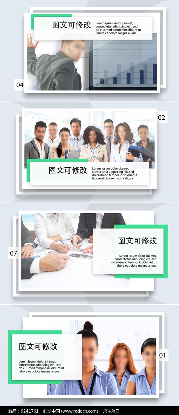 商务企业宣传卡通元素视频模板 图片