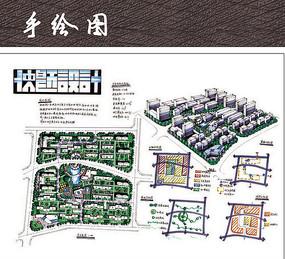 商住综合区手绘方案