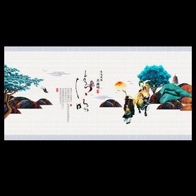 手绘风格清明节海报设计