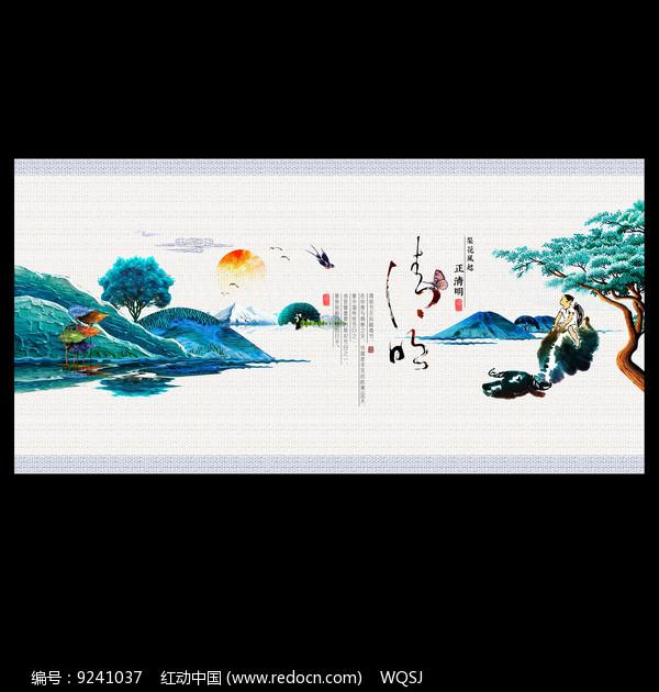 唯美中国风清明节宣传海报图片