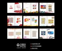 香港回归二十年邮票画册