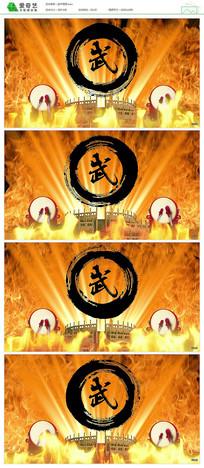 中国风武术视频