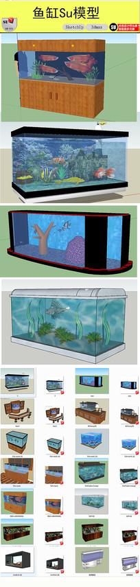 玻璃鱼缸SU模型 skp