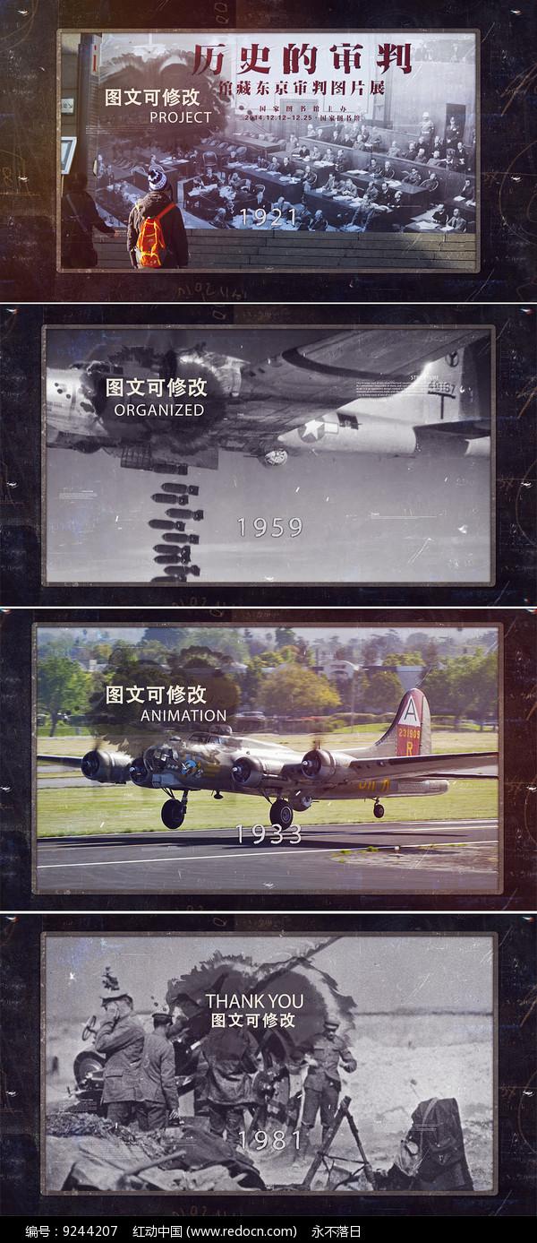 大气复古水墨历史照片相册模板图片