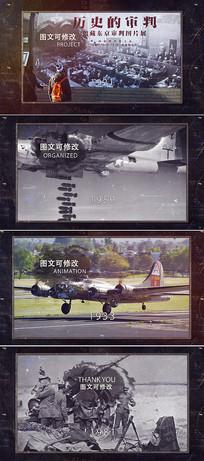 大气复古水墨历史照片相册模板 aep