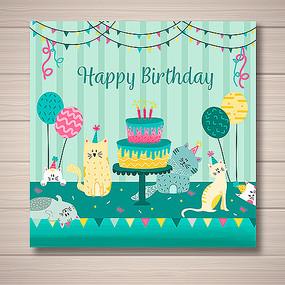 动物猫生日贺卡素材设计