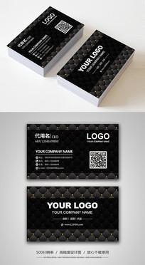 黑色时尚商业名片