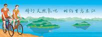 湖南郴州东江湖自行车骑行广告