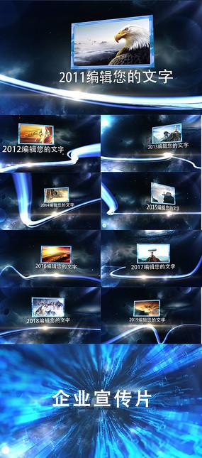 企业宣传片发展历程AE模板