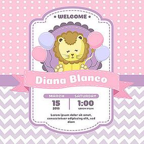 狮子座生日卡片素材设计