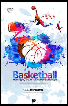 水彩创意篮球比赛海报设计