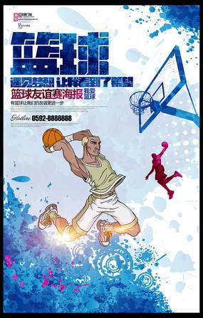 水彩篮球比赛海报设计图片