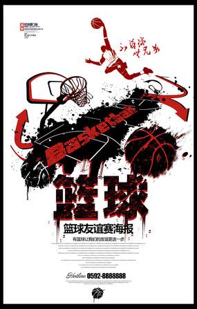 创意篮球赛海报设计 下载收藏 篮球赛海报展板设计 下载收藏 2013街头图片