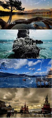 水墨风景旅游宣传片AE模版
