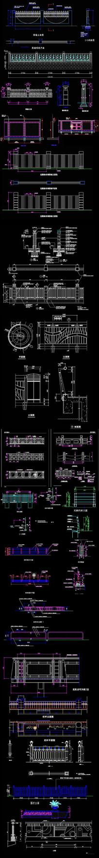 铁艺CAD护栏图纸  dwg
