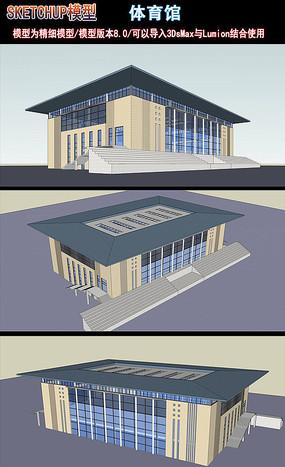体育馆建筑模型