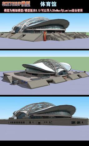 体育馆造型设计