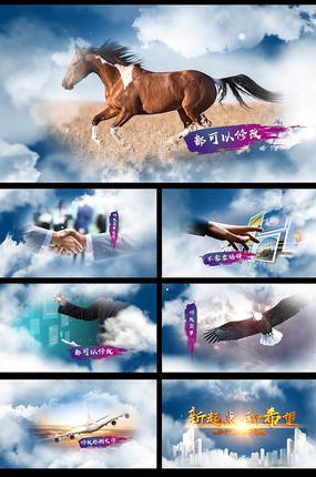 震撼大气云层穿梭片头AE模板